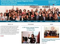 Central and Eastern European Regional Center 